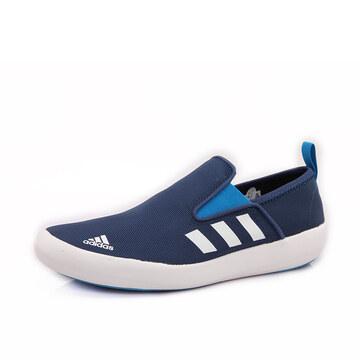 ADIDAS(阿迪)户外系列中性户外鞋AQ5201