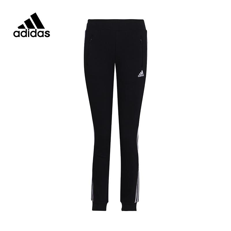 ADIDAS(阿迪)女子训练系列女长裤BQ1113