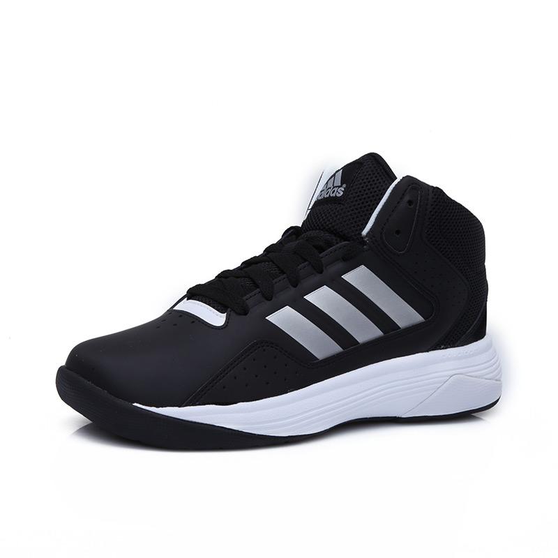 ADIDAS(阿迪)篮球系列男篮球鞋AQ1362