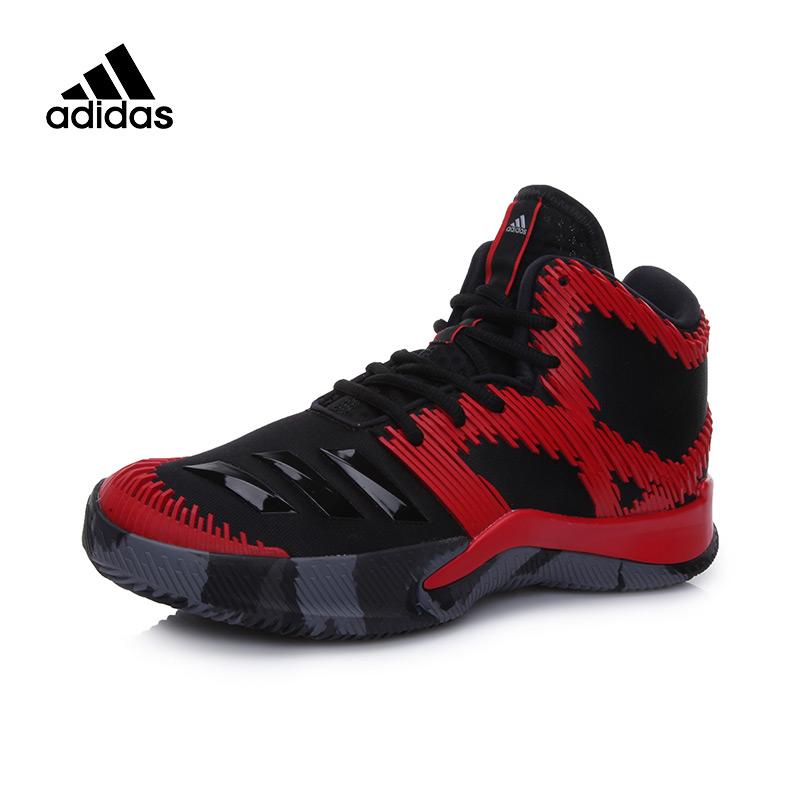 ADIDAS(阿迪)篮球系列男篮球鞋BB8188
