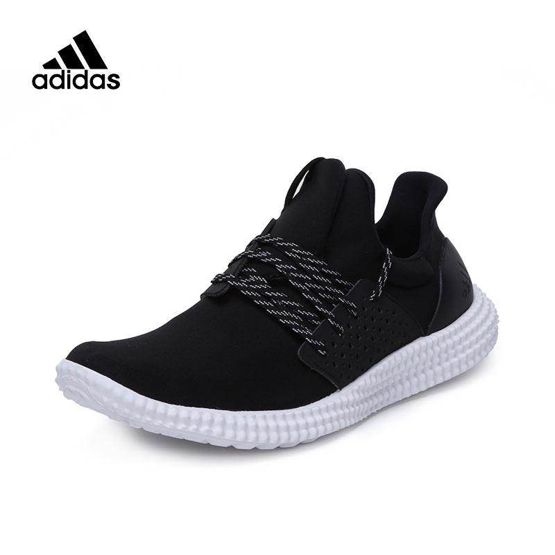 ADIDAS(阿迪)男子训练系列男训练鞋S80983