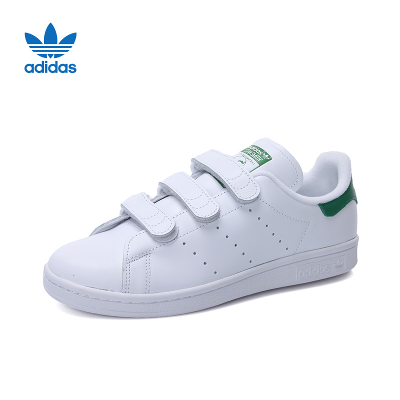 ADIDAS ORIGINALS(阿迪经典)ENHANCED SPORT中性经典鞋S75187