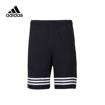 ADIDAS(阿迪)男子篮球运动男短裤BK3252