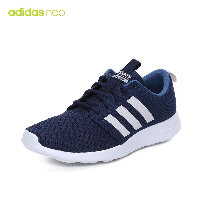 ADIDAS SC(阿迪运动休闲)运动休闲系列男休闲鞋BB9943