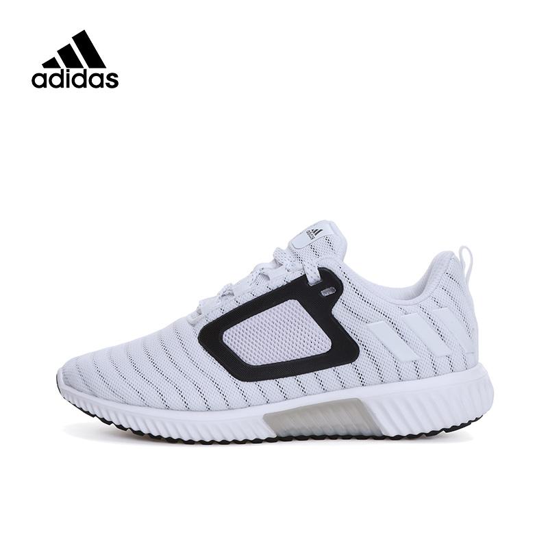 ADIDAS(阿迪)跑步系列中性跑步鞋DA9444