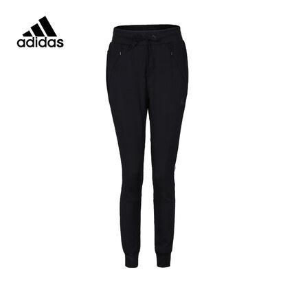 ADIDAS(阿迪)女子训练系列女长裤BK2630