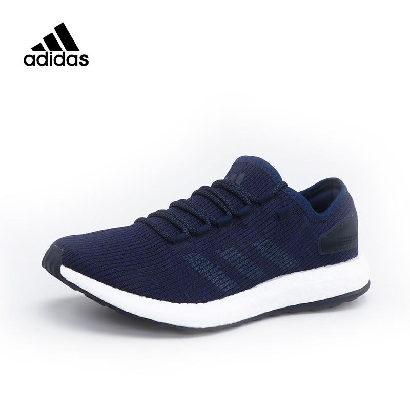 ADIDAS阿迪跑步系列中性跑步鞋S77191