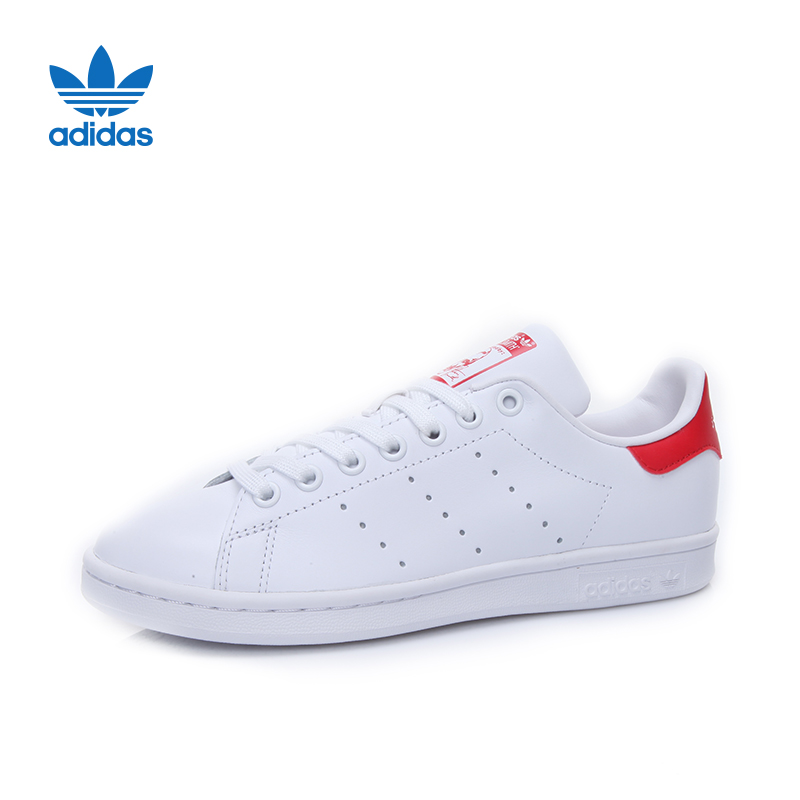 ADIDAS ORIGINALS(阿迪经典)经典系列中性经典鞋M20326