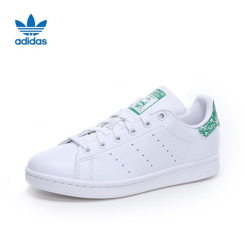 ADIDAS ORIGINALS(阿迪经典)三叶草系列女经典鞋BZ0407