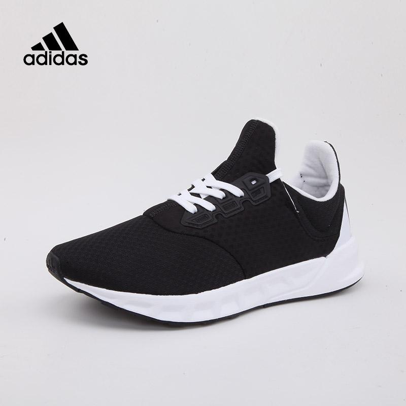ADIDAS(阿迪)跑步系列中性跑步鞋BZ0648