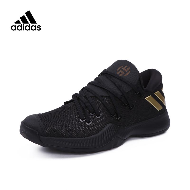 ADIDAS(阿迪)篮球系列哈登HARDEN B/E男篮球鞋AC7819