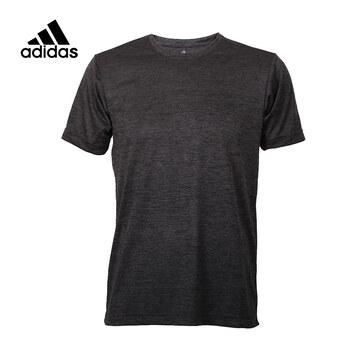 Adidas 阿迪达斯 男子 训练短袖T恤 CW3434
