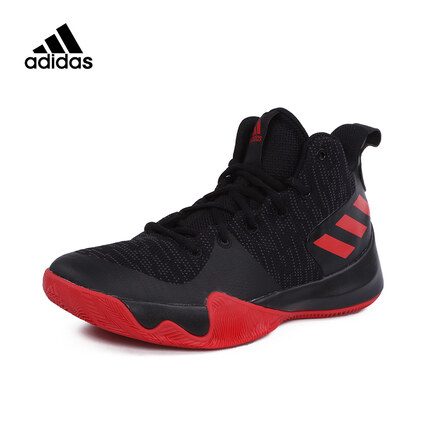 ADIDAS(阿迪)篮球系列男篮球鞋B43614