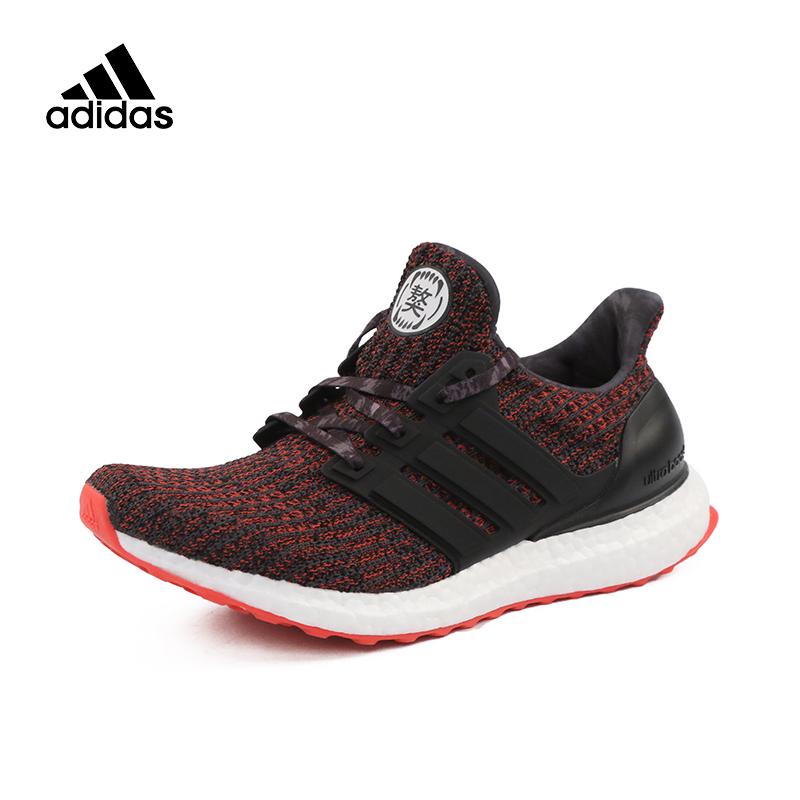 ADIDAS阿迪跑步系列中性跑步鞋BB6173