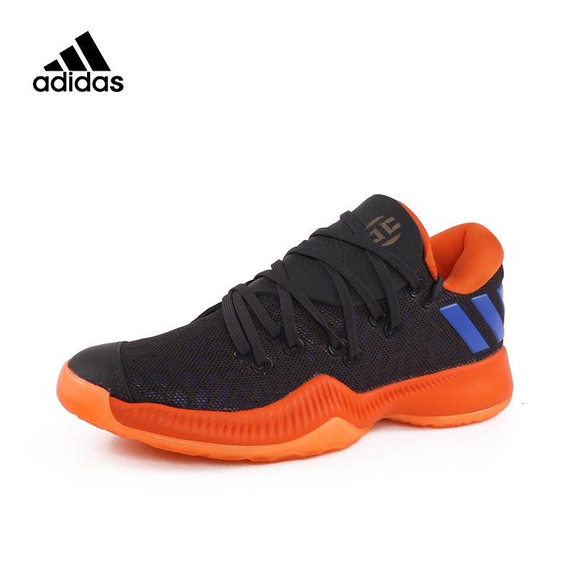 ADIDAS(阿迪)篮球系列男哈登harden篮球鞋AC7865