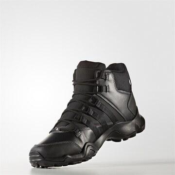 ADIDAS TERREX(阿迪)户外系列男户外鞋S80740