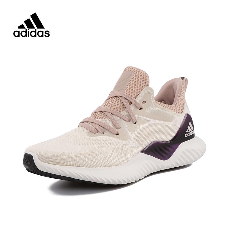 ADIDAS(阿迪)跑步系列女跑步鞋DB0206