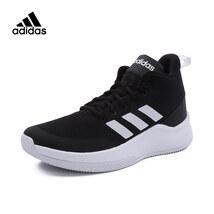 ADIDAS(阿迪)篮球系列男篮球鞋BB7016