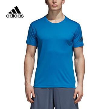 Adidas 阿迪达斯 男子透气休闲半袖运动短袖T恤 CZ5426