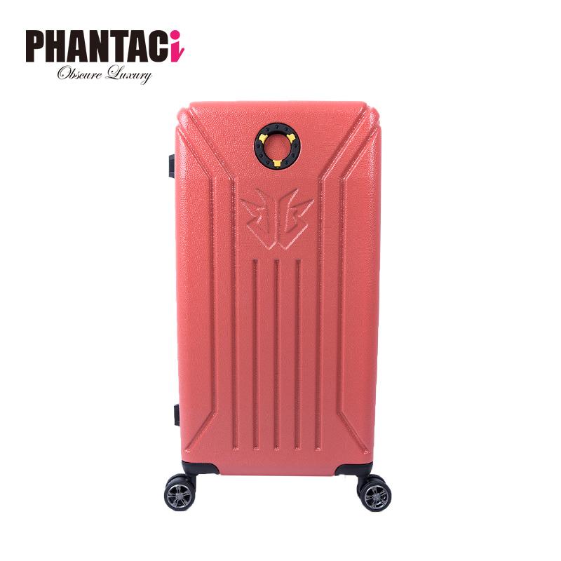 PHANTACI(范特西)JYB系列中性拉杆箱9855370052