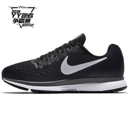 I跑者争霸赛推荐I Nike 耐克 ZOOM PEGASUS 34 女子跑步鞋 880560001