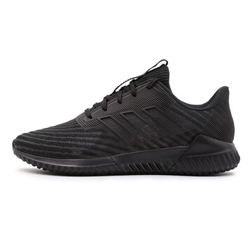 Adidas 阿迪达斯 climacool 2清风男跑步鞋B75855