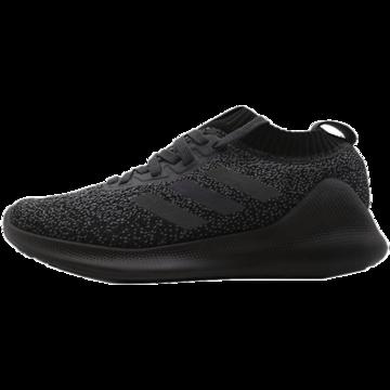 Adidas 阿迪达斯 跑步系列 女跑步鞋BB6989