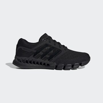 Adidas 阿迪达斯 CC revolution U 男女跑步鞋EF2664
