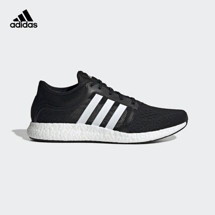 Adidas 阿迪达斯 cc rocket boost m 男子 跑步鞋 EH0694