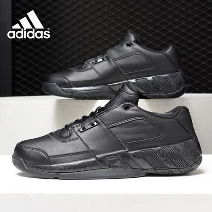 ADIDAS 阿迪 篮球系列男篮球鞋G54680