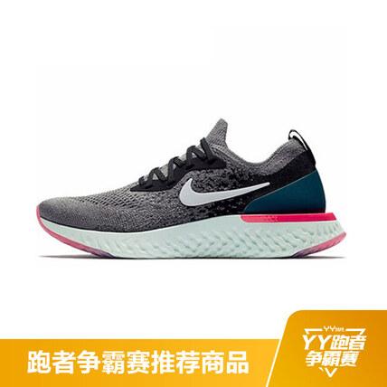 NIKE 耐克 跑步系列 女子缓震跑步鞋AQ0070010