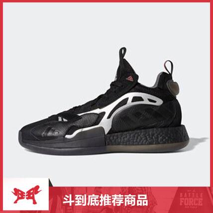 ADIDAS 阿迪 篮球系列男篮球鞋EG5760