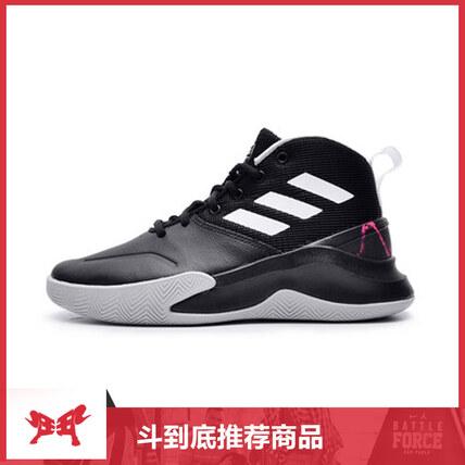 Adidas 阿迪达斯 男子 缓震耐磨场上实战篮球鞋 EE9644
