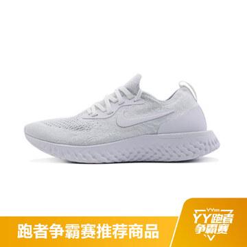Nike 耐克 女子 缓震耐磨休闲跑步鞋 AQ0070102