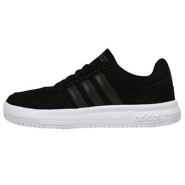 Adidas19秋CUT男篮球鞋EG5707